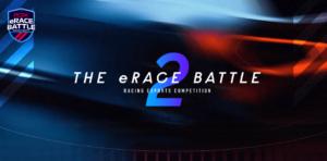 the-erace-battle
